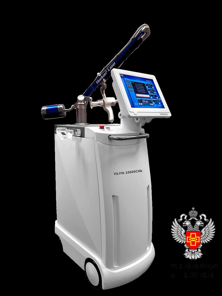 Фракционный лазер CO2 YILIYA-10600CHb